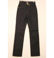 Jeans cinque tasche targa oro blu